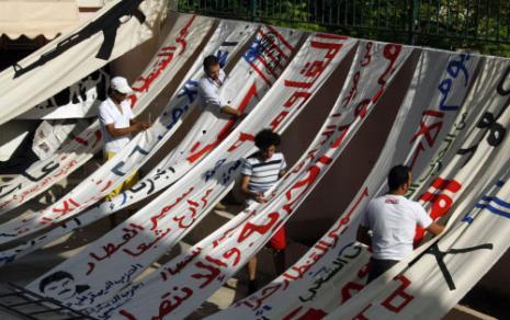 """""""الديموقراطي الشعبي"""": إسناد خلفي للمقاومة الإسلامية"""