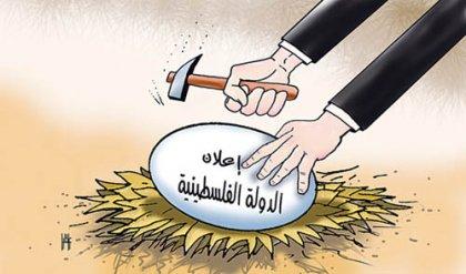 اعلان الدولة الفلسطينية