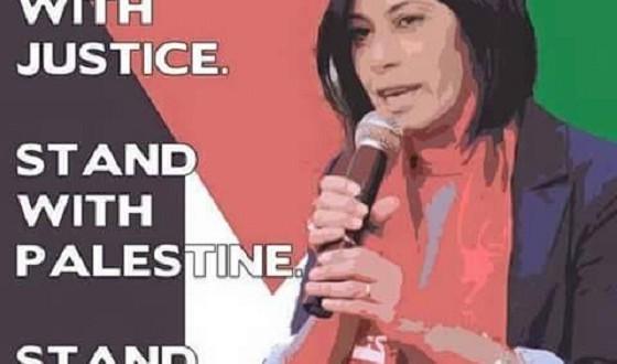 الحرية للمناضلة خالدة جرار ولكافة الاسرى الفلسطينيين