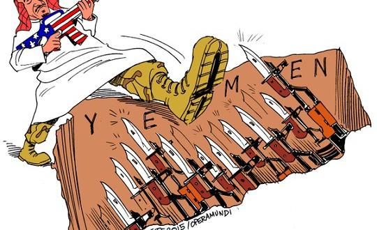 بيان المنظمات الشبابية والطلابية استنكاراً للحرب على اليمن