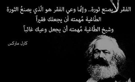 نصرالله والعلمانية، الشيوعية والتشيّع