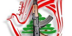 عاشت الذكرى ال ٣٥ لانطلاقة جبهة المقاومة الوطنية اللبنانية المقاومة من نصر الى نصر