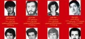 الذكرى ال 35 لشهداء قرية الجاهلية و شهداءالحزب الديمقراطي الشعبي