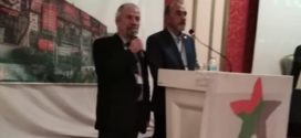 مشاركة الحزب في المؤتمر العام الثالث لحزب إعادة الاشتراكية من جديد – تركيا